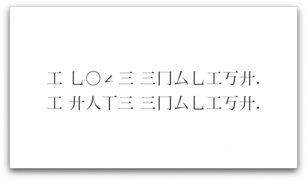 Zhang - Chinglish_website